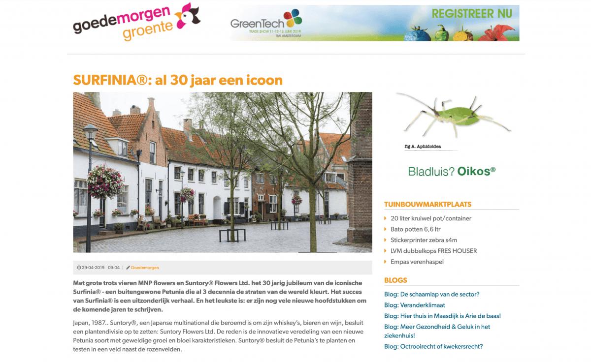 Goedemorgengroente.nl | Surfinia®