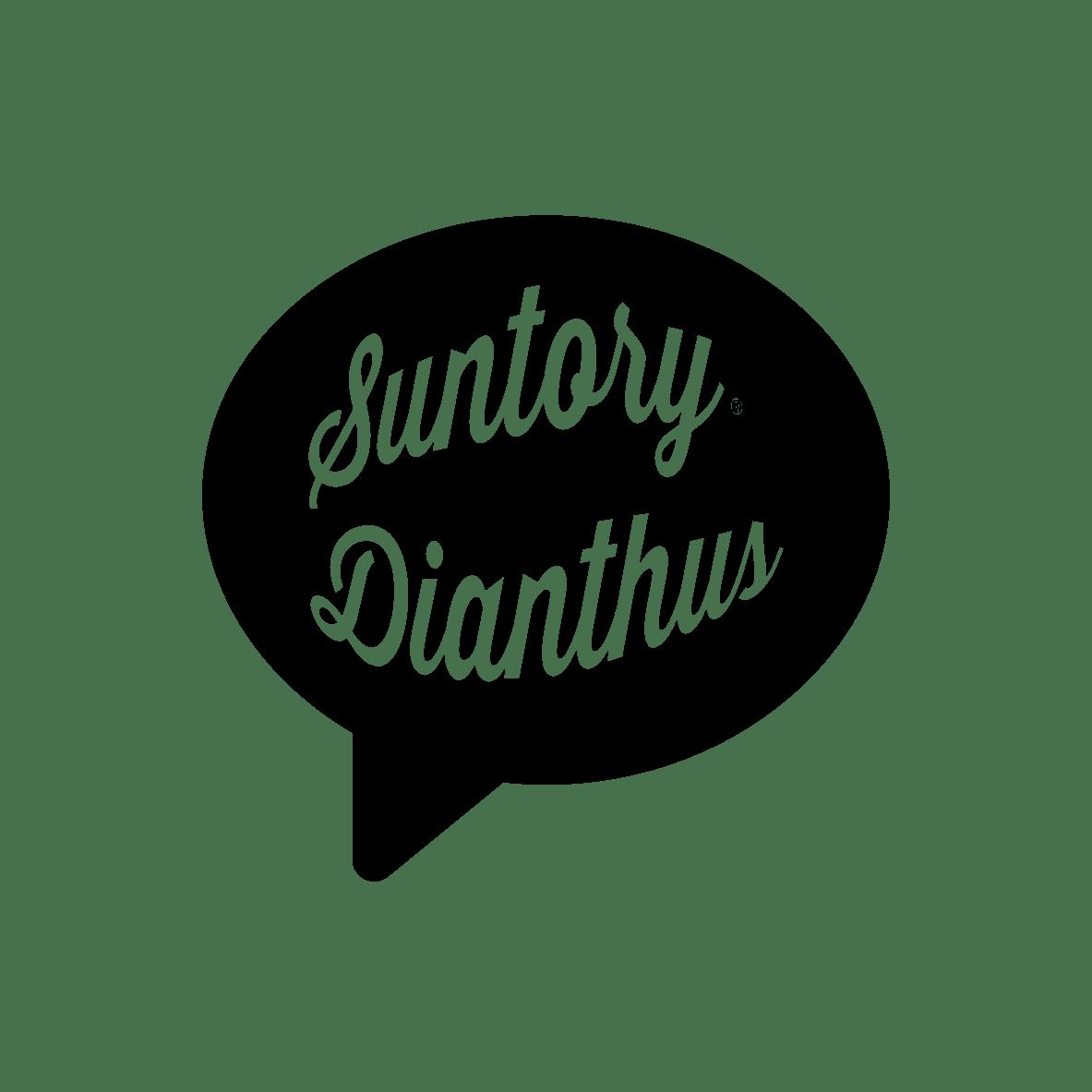 Suntory Dianthus logo black