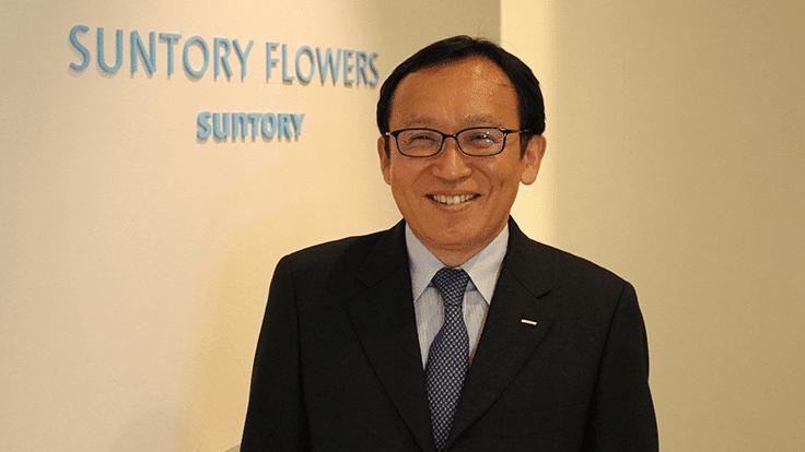 Taizo Chinju named president of suntory flowers